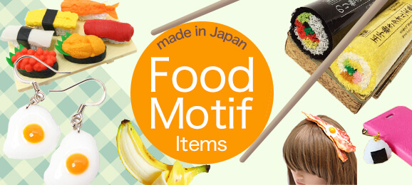 Food Motif Items