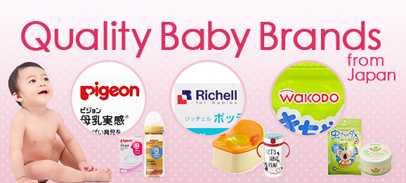 Quality Baby Brands from Japan
