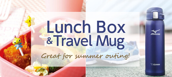 Lunch Box & Travel Mug