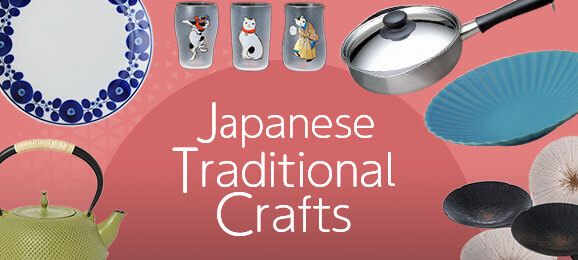 Japanese Traditional Crafts