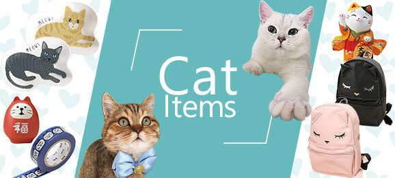 Cat Items