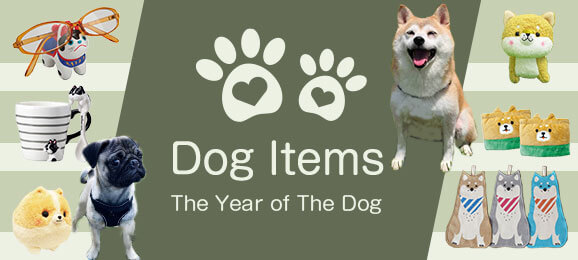Dog Items