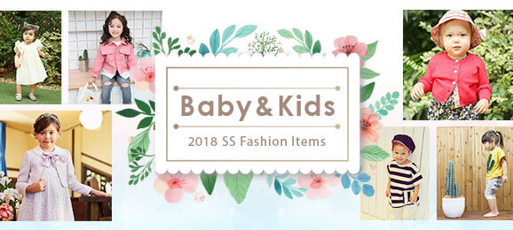 Baby&Kids 2018 SS Fashion items
