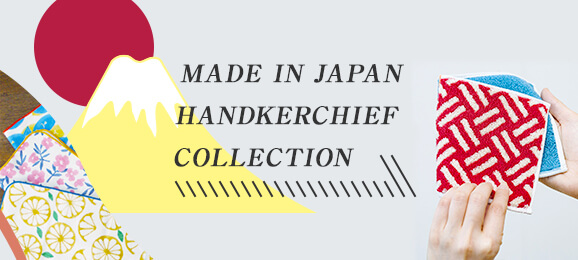 Made in Japan Handkerchief