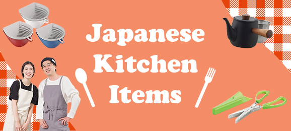 Japanese Kitchen Items