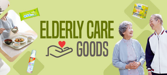 Elderly care goods