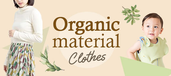 Organic Material Clothes