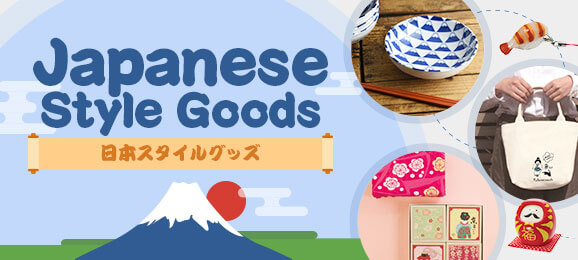 Japanese Style Goods