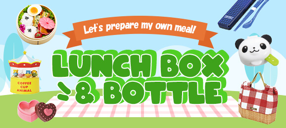 Lunch Box&Bottle: Let's prepare my own meal!