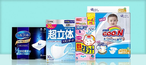 Japanese Drugstore Items