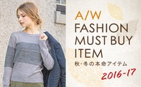 A/W FASHION MUST BY ITEM
