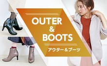 OUTER & BOOTS