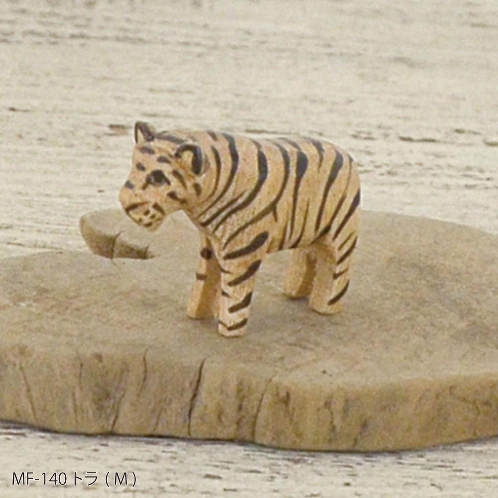 Figurine Wild Animal White Tiger Cub Miniature Handmade Bengal WhiteTiger Statue