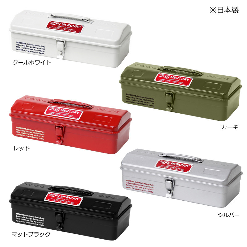 Items Mercury Tool Box | Export Japanese products to the
