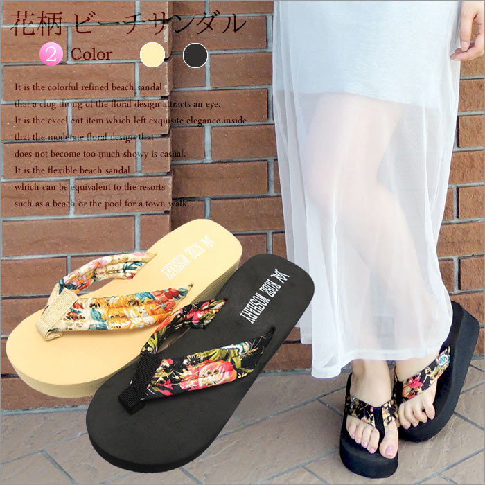 5cc754b37 Import Flower Print Wedge Sole Flip Flop Off White Black Hawaii Flower  Flower from Japan at wholesale prices