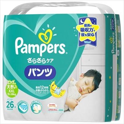 Pa/ñales - Jumbo+ Pack 12-17 kg 60 bragues Pampers Baby Dry Pants talla 5