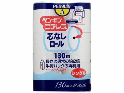 Wholesale Toilet Paper : Penguin toilet paper coreless single export japanese products to