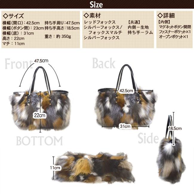 165de64f98 Real Fox Fur Bag Real Fur Genuine Leather Ladies