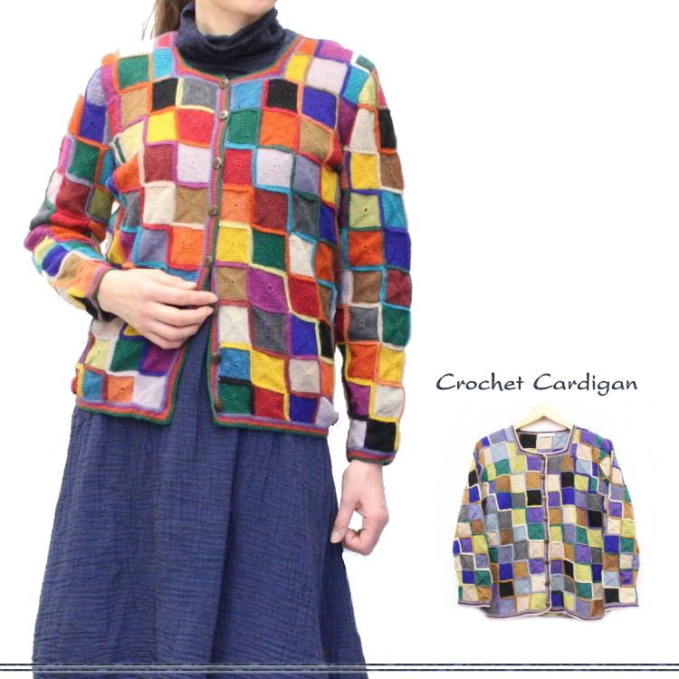 Hand Knitting Wool Crochet Hook Square Motif Cardigan Export