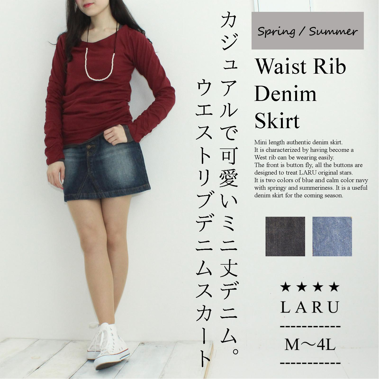 2def14042 Ladies Short Skirts Online   Huston Fislar Photography