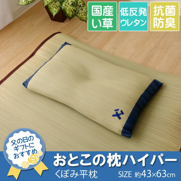 Pillow Pillow Rush Pillow Deodorize Pillow Pillow Hyper
