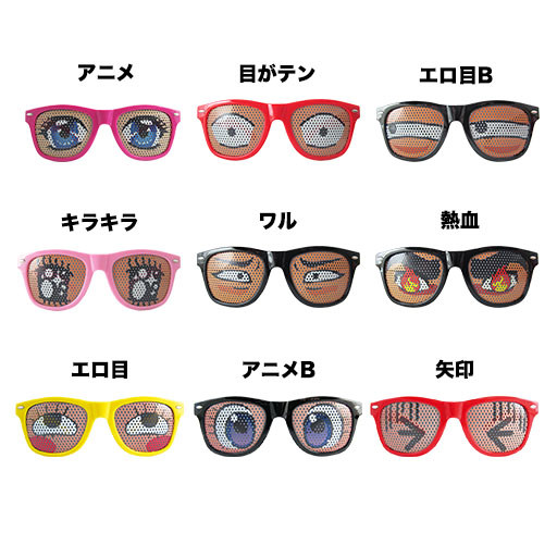 4548678512051 Mesh type fun sunglasses/Panda DSaubM
