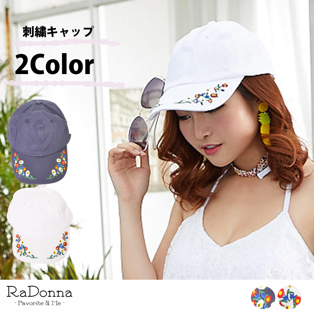 Embroidery Cap | Export Japanese products to the world at wholesale