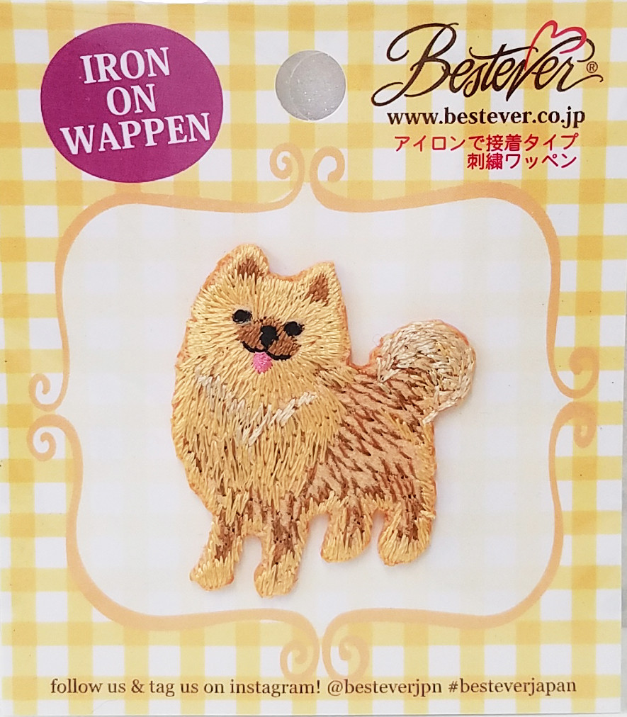 Pomeranian Iron On Embroidered Patch Black