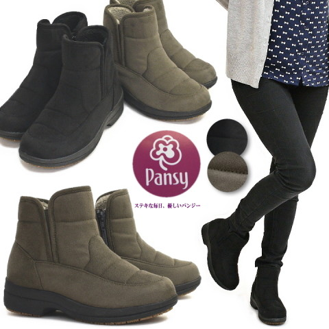Pansy Short Boots Life Waterproof Shoe
