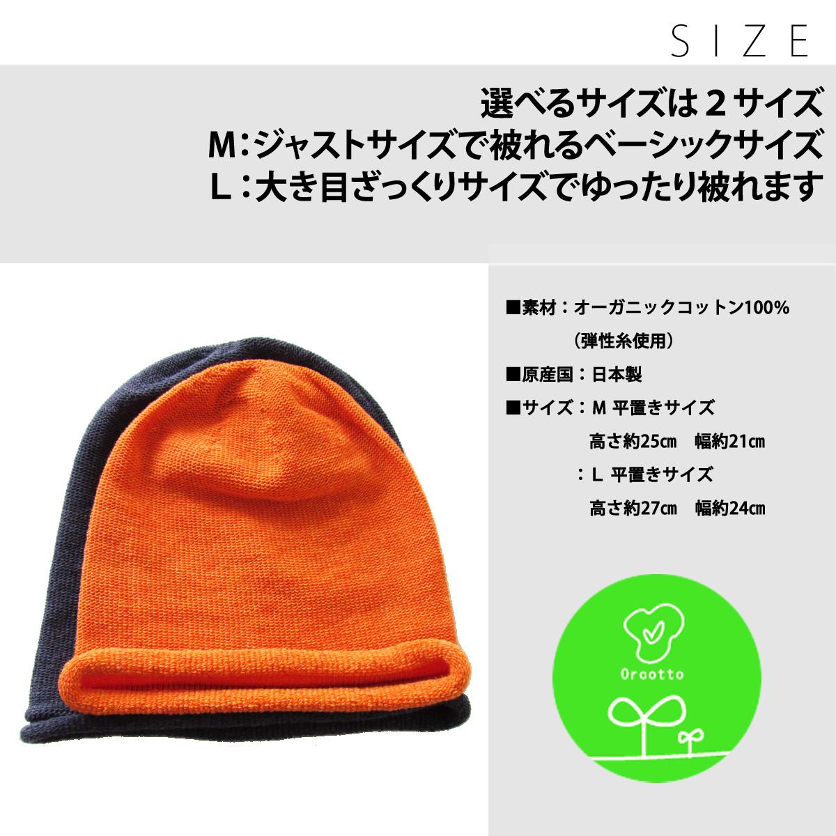 71f111aabbffd Hats   Cap Men s Ladies Knitted Hat Organic Cotton Watch Cap S S ...
