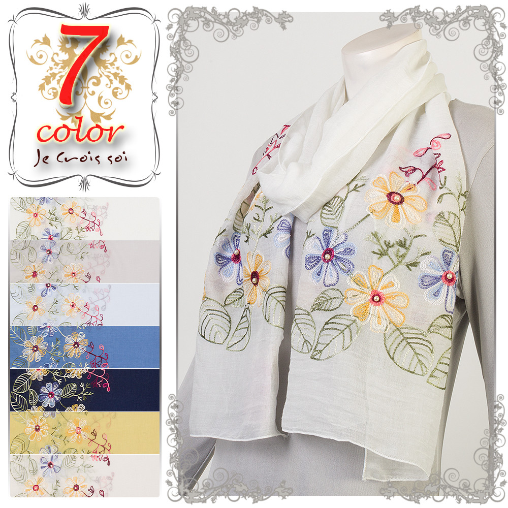 0b57a8fcda Import soft Gauze Pearl Embroidery Various Color Flower Panel Embroidery  Petit Stole from Japan at wholesale prices