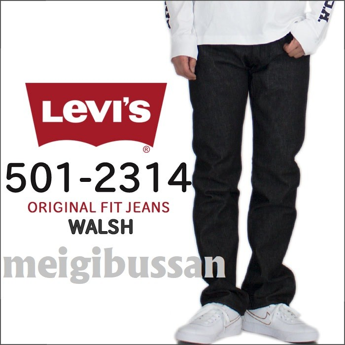 Levis 501 Homme Jeans Coupe Droite Braguette Boutonnée Neuf