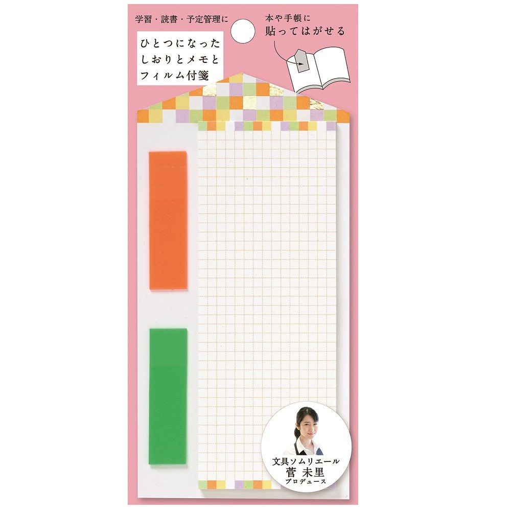 Bookmark Memo Pad Sticky Note Export