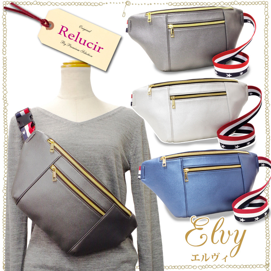 Import Body Bag Stars And Stripes Point Waist Pouch 2018 A W from Japan at  wholesale prices cf406291802c4