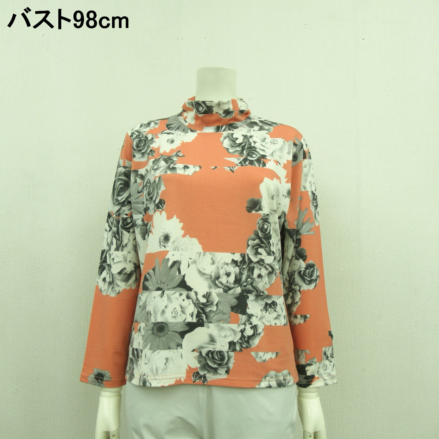 Floral Pattern Neck Shearing High Neck T-shirt | Export Japanese products  to the world at wholesale prices - SUPER DELIVERY