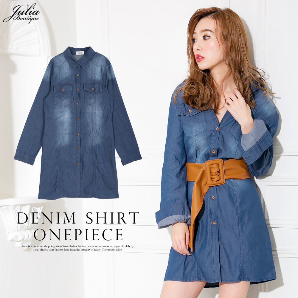 10678ec7c9 Import Denim Shirt One-piece Dress Dhangarhi from Japan at wholesale prices