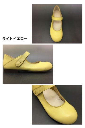 Genuine Leather Casual Shoe Wide 3E | Export Japanese products to