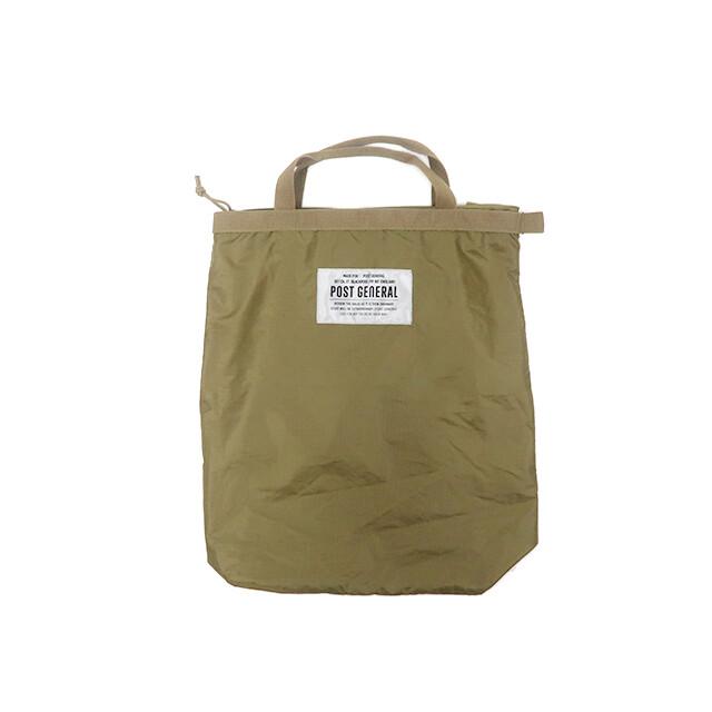 confezione da 500 Swiftpak 400/x 500/mm Medium Duty Clear Poly Bags