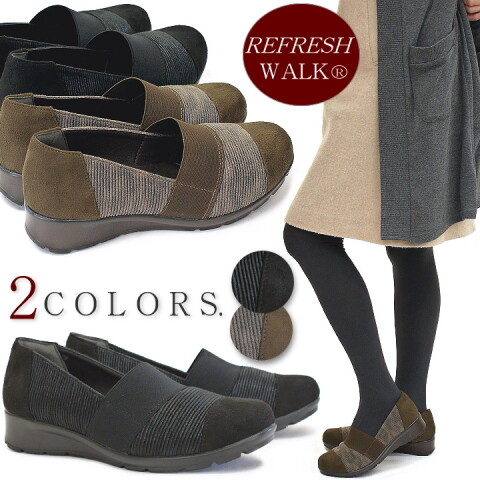 Refresh Flat Shoes Comfort Round