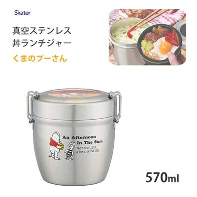 Disney Winnie the Pooh 4P Lunch Food Container Box Comics 703448 Gift New Japan