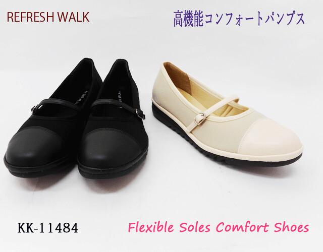Effect Comfort Pumps Soft | Export