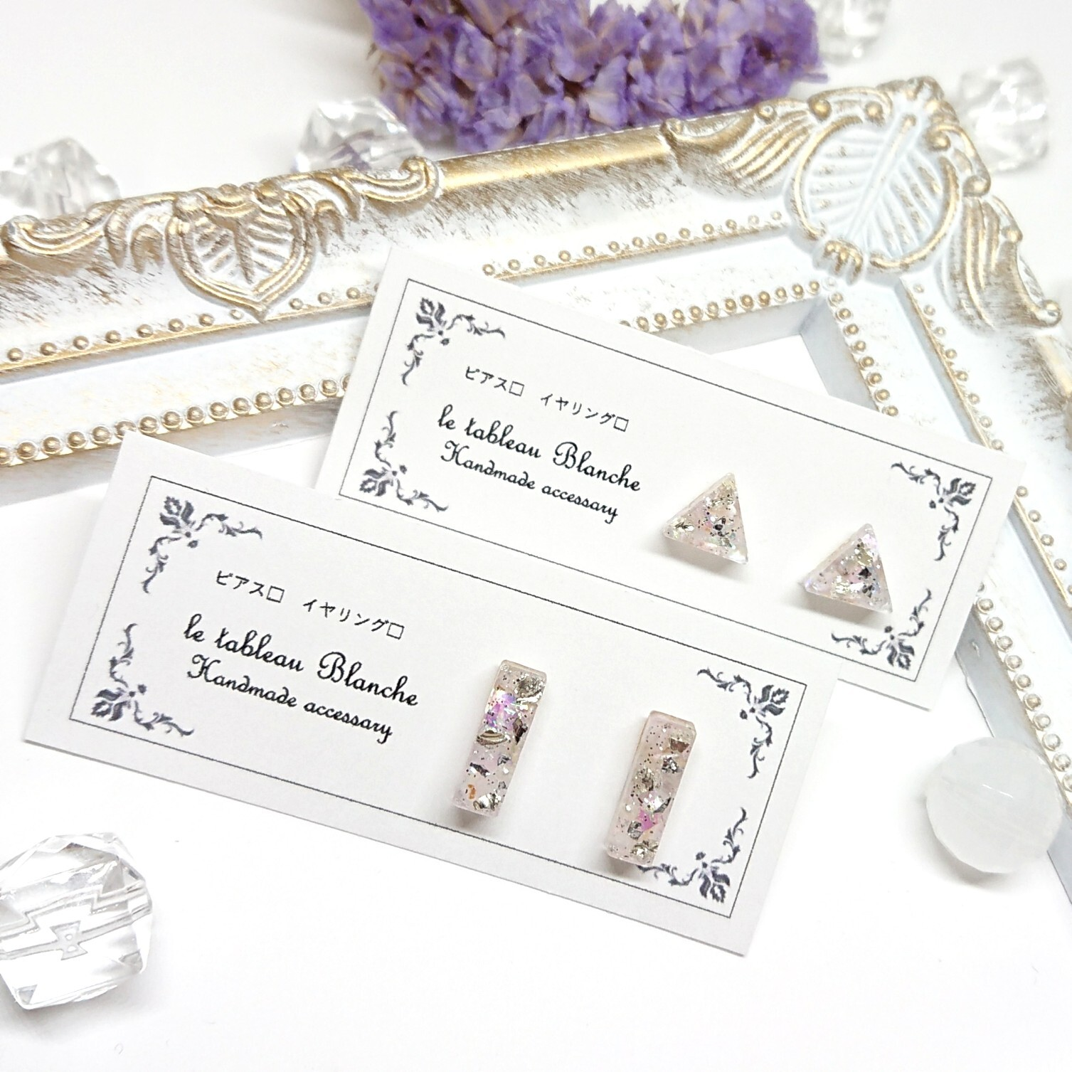Light Pink Shell Rectangle Triangle Export Japanese Products To The World At Wholesale Prices Super Delivery