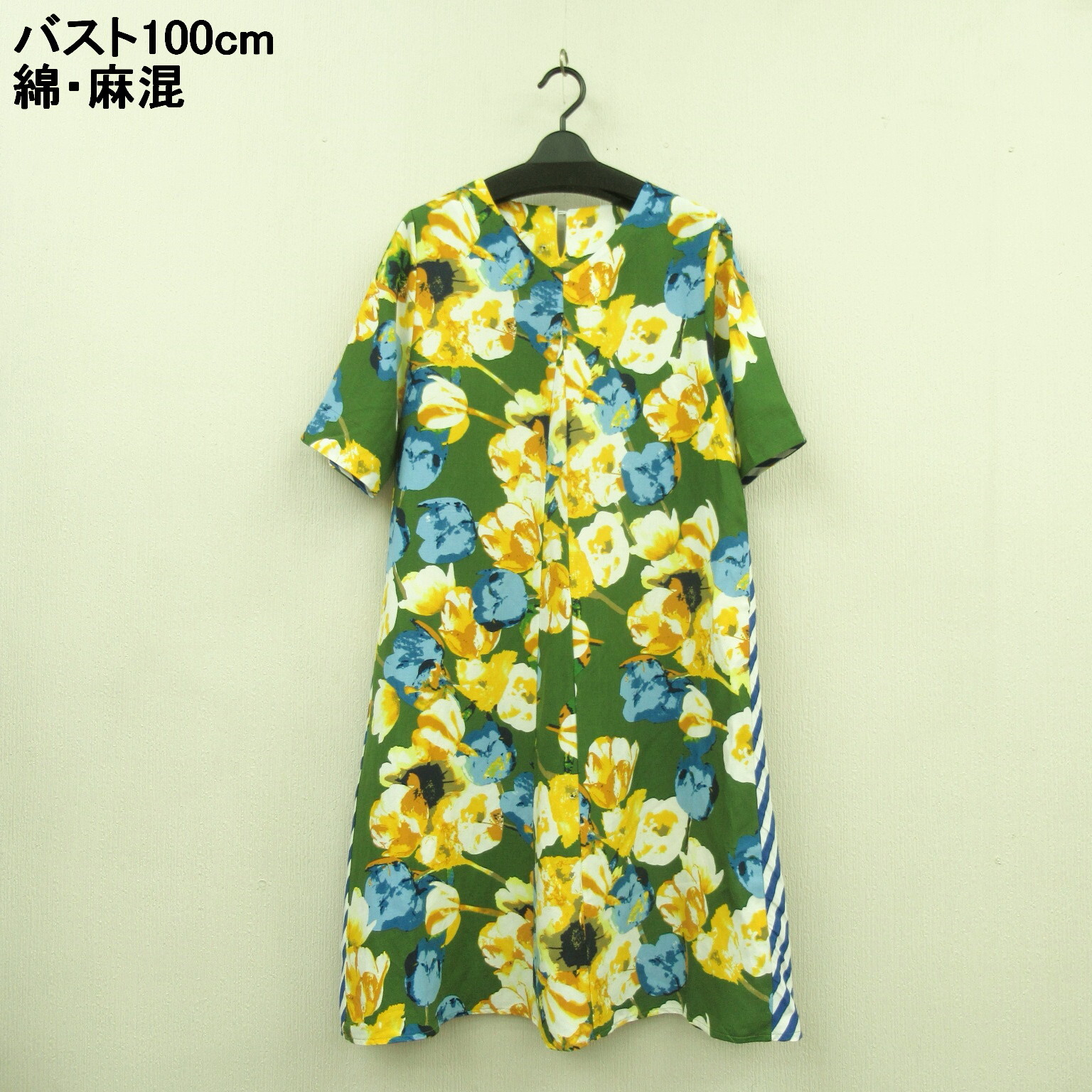Cotton Hemp Floral Pattern Switching Tunic One Piece Dress Export Japanese Products To The World At Wholesale Prices Super Delivery