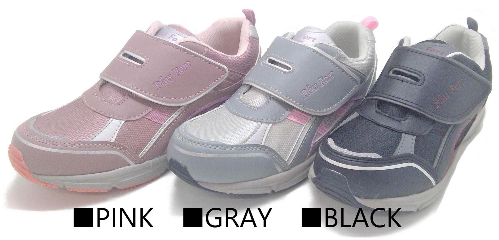 Ladies Magic Sneaker 3 color set 24