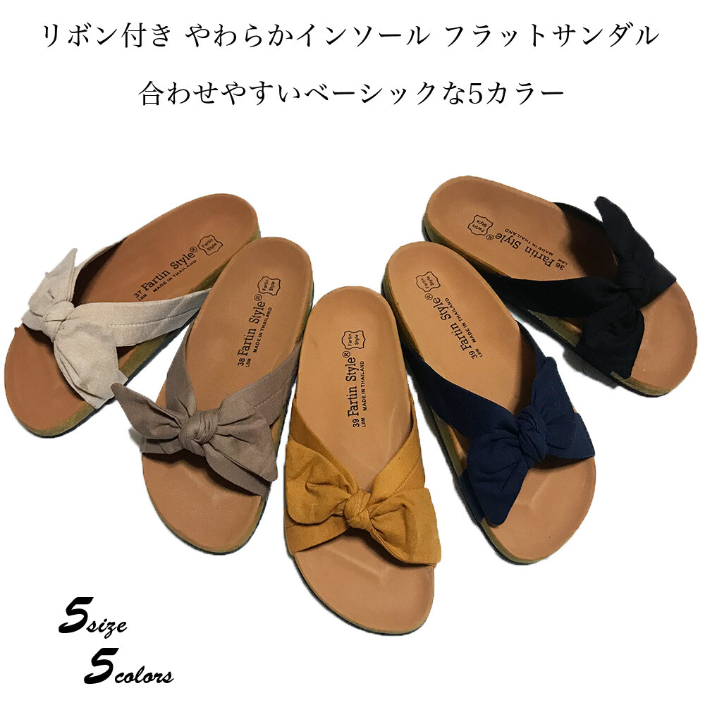 Plain Ribbon Flat Sandal Ladies Natural