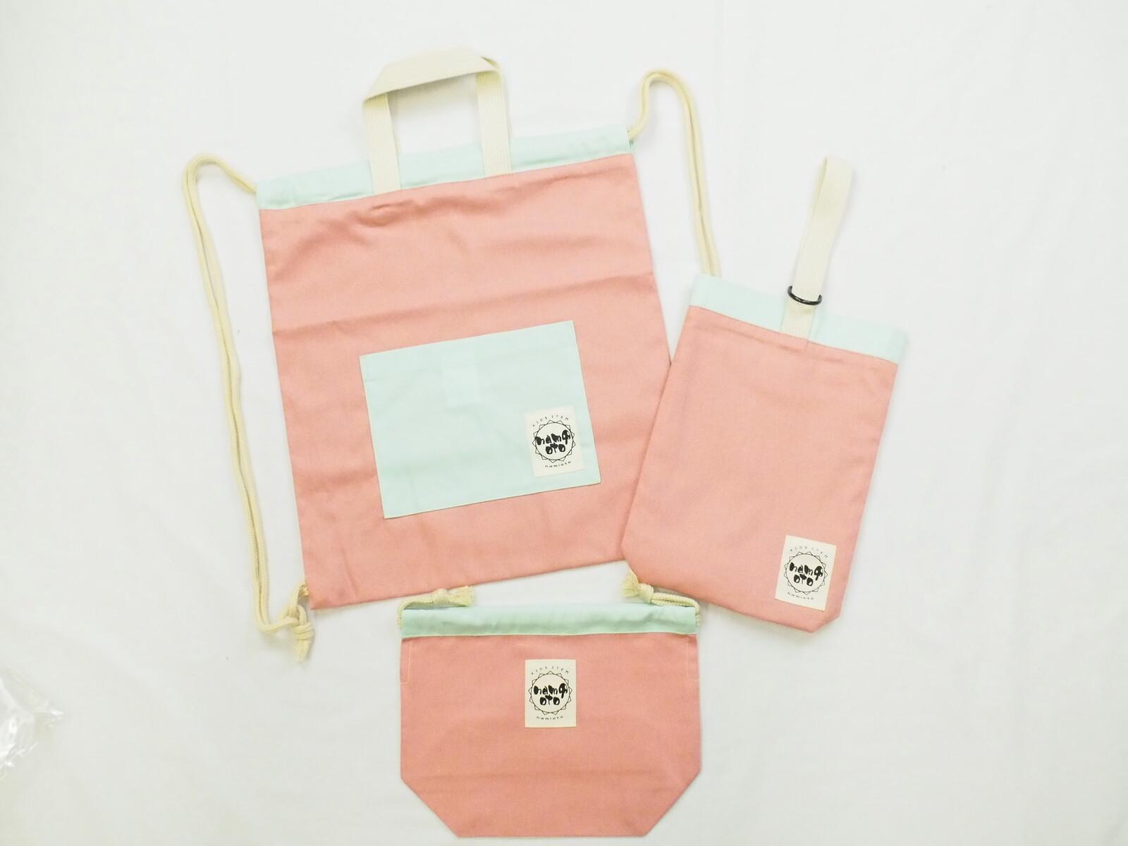 Knapsack/backpack Shoes Bag Pouch