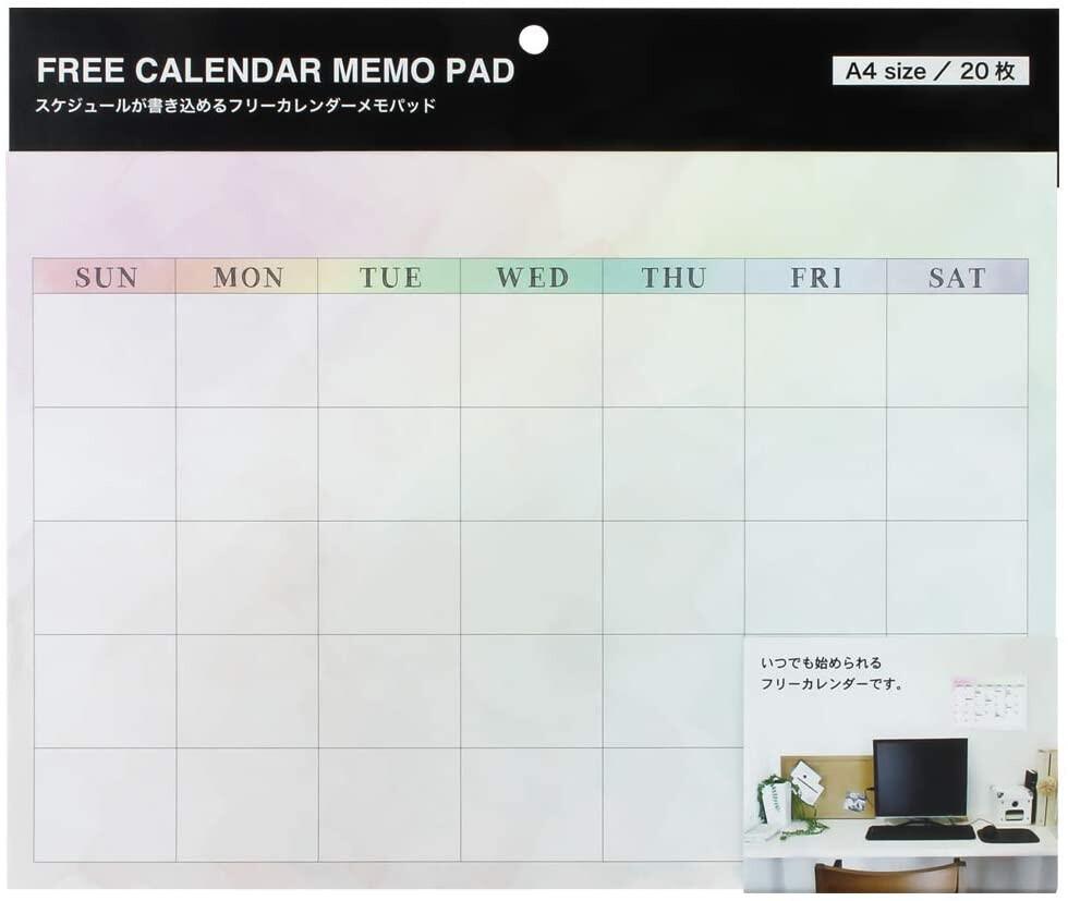 カレンダー フリー フリーカレンダー