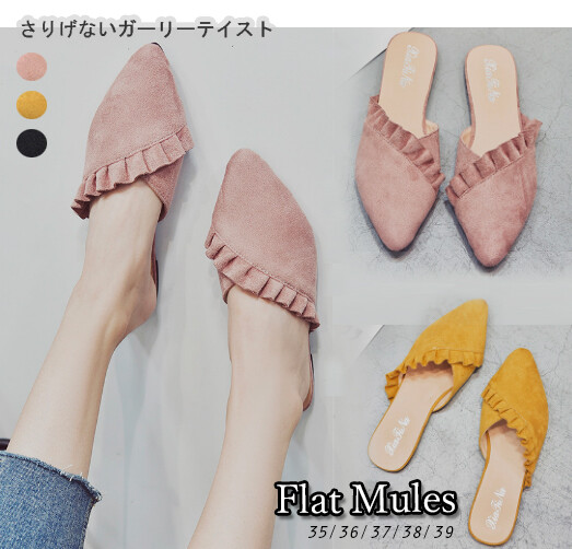 Ladies Flat Mule Sandal Beautiful Legs