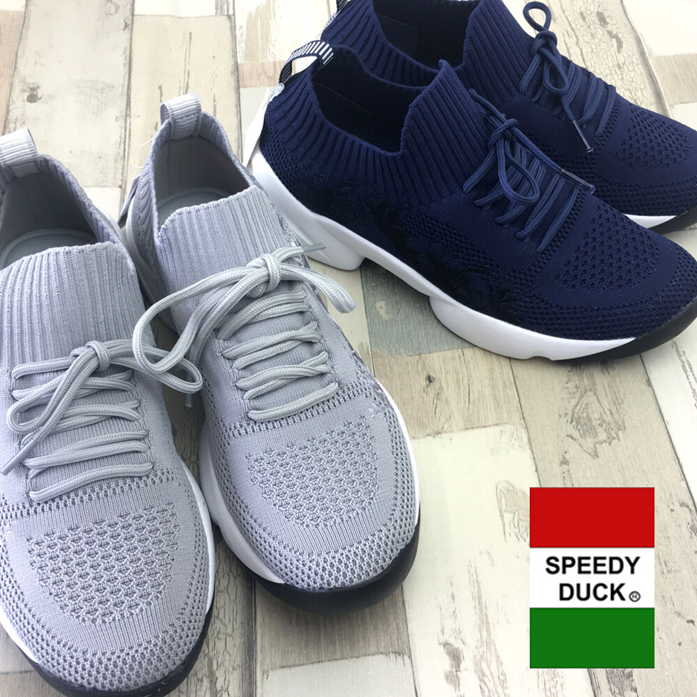Knitted Sneaker Light-Weight Expansion