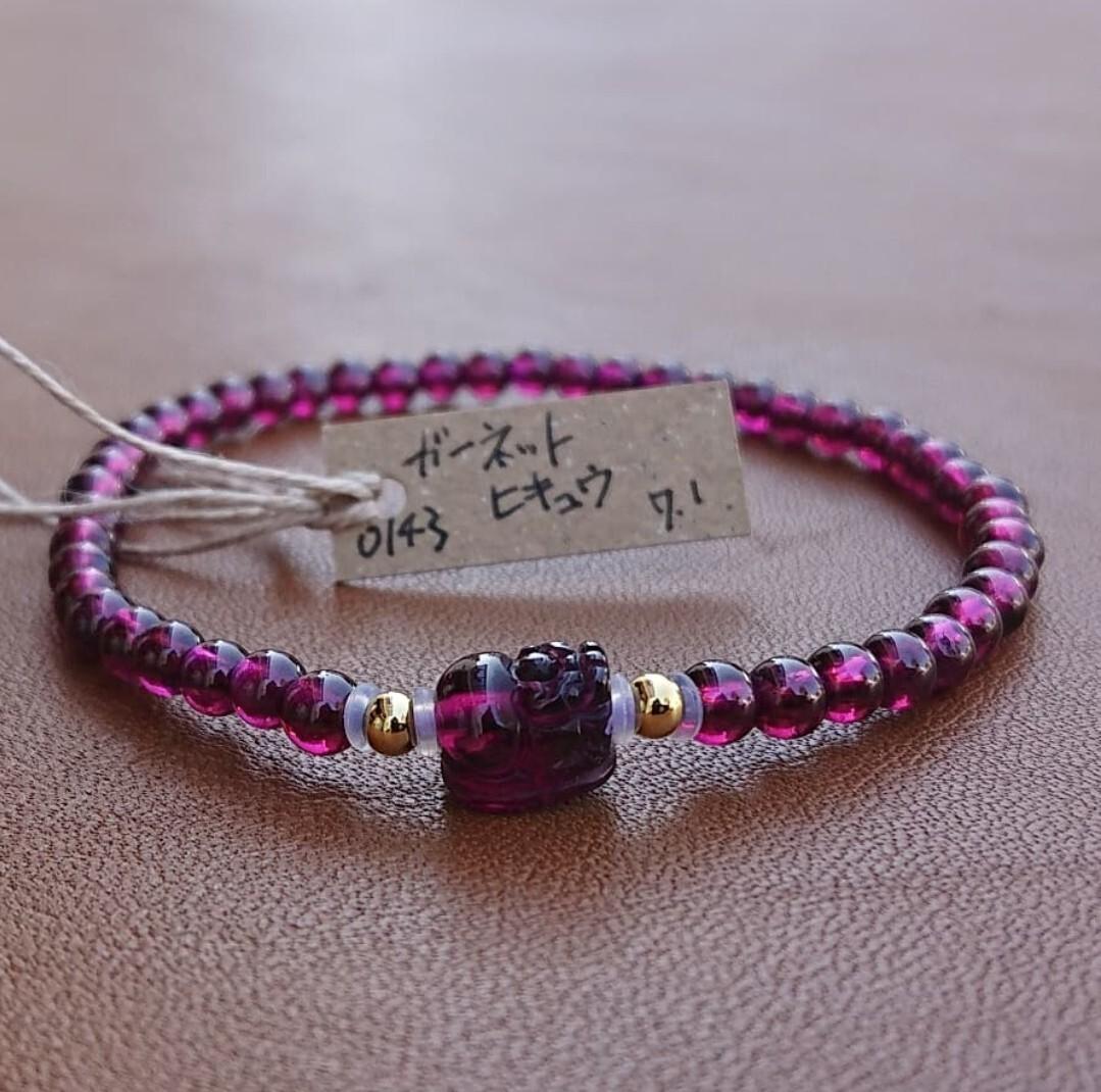Wholesale 4mm Garnet Bracelet